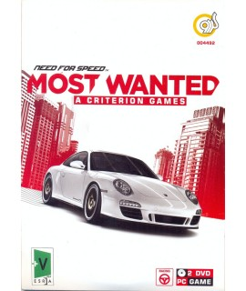 ماشین بازیMost wanted a criterion games