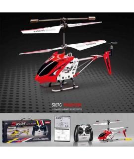 هلیکوپتر سیما ۱۰۷  اسباب بازی