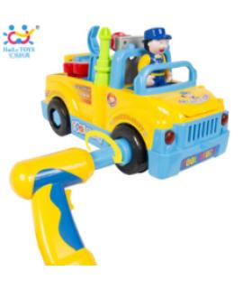 ماشین ابزار اسباب بازی