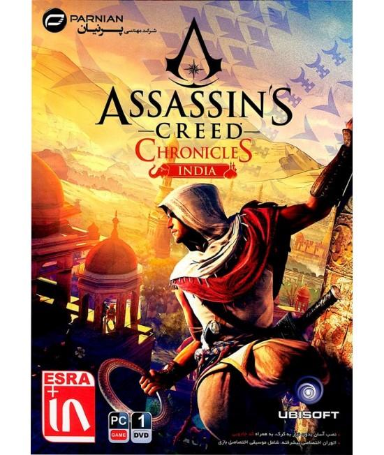 اساسینس-Assassins